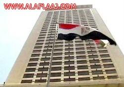 الخارجية المصرية : ننسق مع السعودية لنشارك بقوات جوية وبحريه