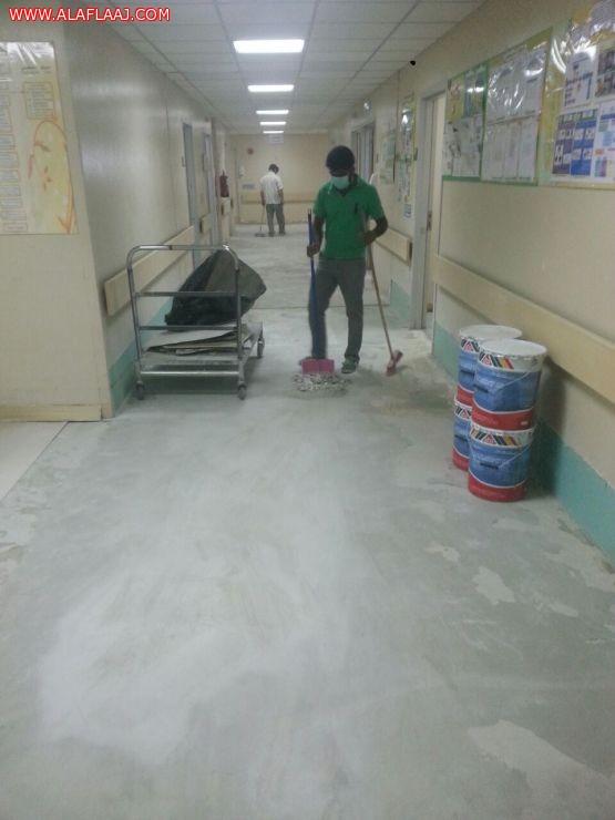 إحلال كامل لأرضية المستشفى بأفضل واحدث الفينيل
