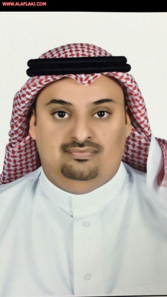 عبدالله الصخابرة مديراً للأحوال المدنية في محافظة اﻷفلاج