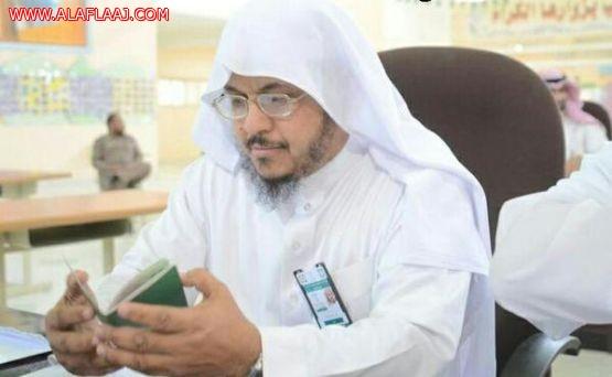 مدير تعليم اﻷفلاج ما قام به البكر عمل إنساني نبيل غير مستغرب من مربٍ فاضل