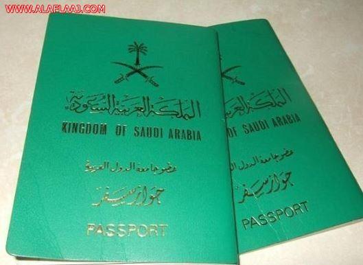 """""""الجوازات"""": على المواطنين تسلم جوازات سفرهم في الوقت المحدد وإلا ستُلغى"""