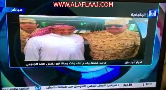 القناة الإخبارية السعودية تشيد بمبادرة الشيخ سعود العجالين فيديو