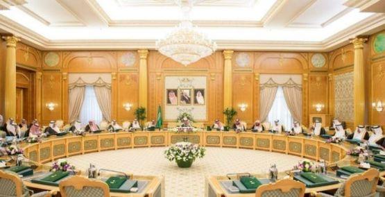 مجلس الوزراء يقر تعديل بدء الدراسة للعام الدراسي القادم