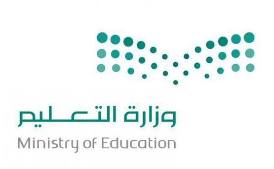 «التعليم» تضع 9 شروط لعمل المدرسين والإداريين في الفصل الصيفي