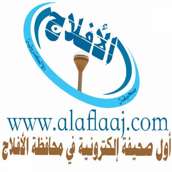 الكاتبة والإعلامية هاجر آل حماد في دار المسنين بالطائف