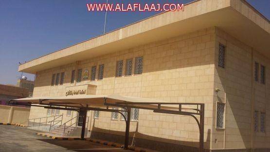 العدل : محكمة الأفلاج العامة ضمن 52 محكمة عاملة في إجازة العيد