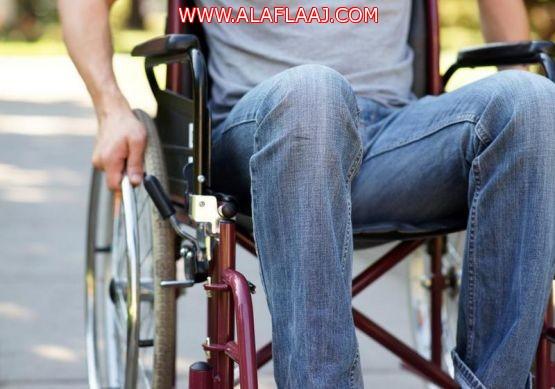 كيف تقدم طلبًا للحصول على إعانة شهرية لذوي الإعاقة من وزارة العمل والتنمية الإجتماعية إلكترونيًّا؟