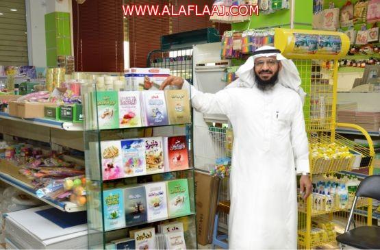 مكتبة ابن عباس تُعلن عن خصم خاص طوال العام