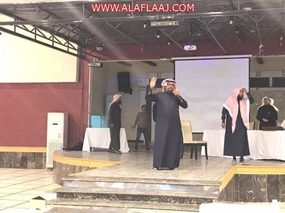 بيع عدد من العقارات في أكبر مزاد في محافظة الأفلاج