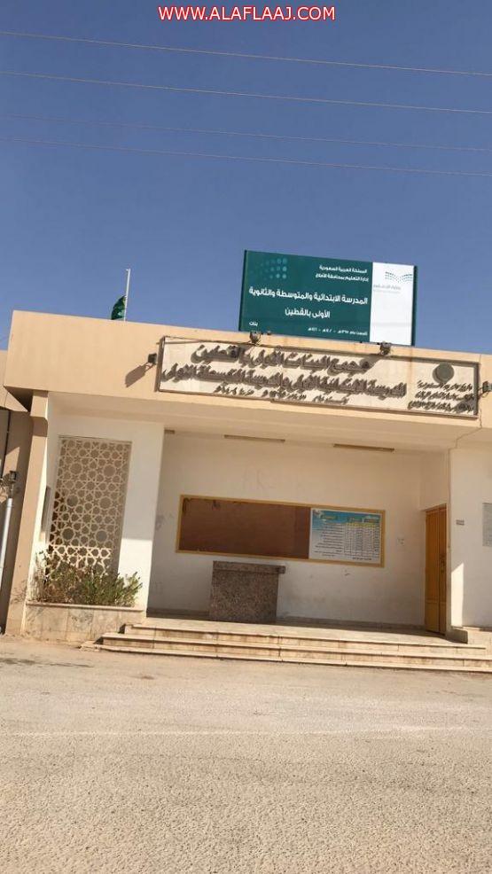 مركز صحي السيح ينظم جولات على المدارس ضمن المبادرات الصحيه