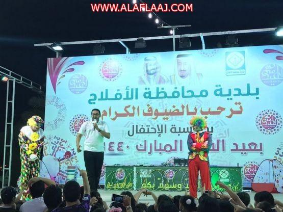 بلدية الأفلاج تنجح في تفعيل دور الشباب في تنظيم مهرجان احتفالات العيد