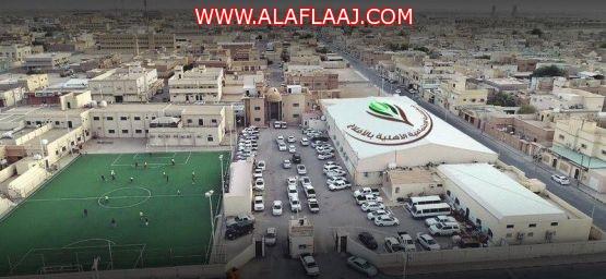 """لتميز مشاركتها... """" جمعيةالكشافة العربية السعودية """" تشكر لجنة تنمية الأفلاج"""