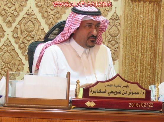 المهندس عموش الصخابرة رئيسآ لبلدية محافظة الحريق