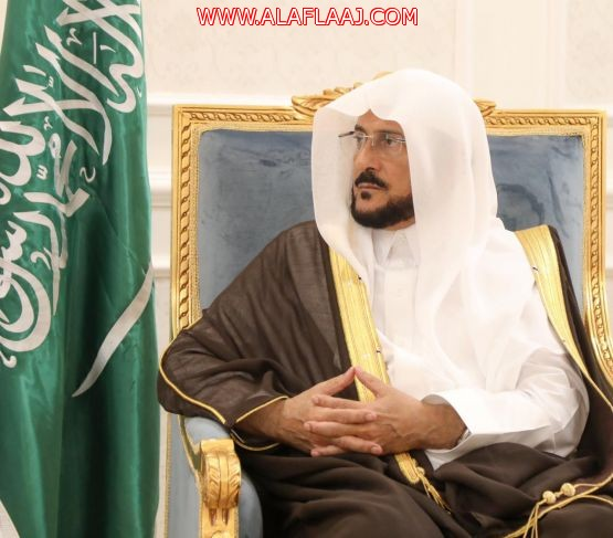 وزير الشؤون الإسلامية : السعودية تمر في أزهى عصورها قيادة حكيمة ورؤية واعدة وقرارات تاريخية تحمل في طياتها  كل الخير ، لتحقيق آمال وطموحات المواطنين في شتى المجالات