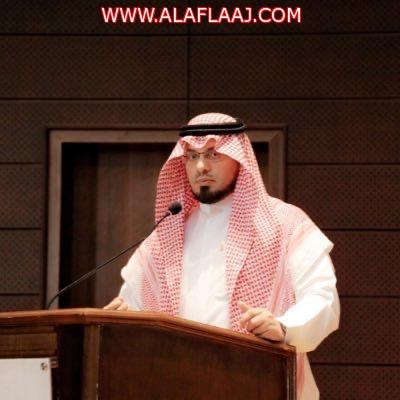 """تمديد تكليف """"الدريهم"""" رئيسًا لقسم اللغة العربية بكليات الأفلاج"""
