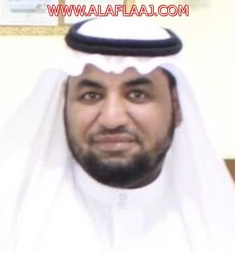 التويجري يكلف الأستاذ ابراهيم سحمان ال شريد مديرآ لمستشفى الأفلاج بالنيابة