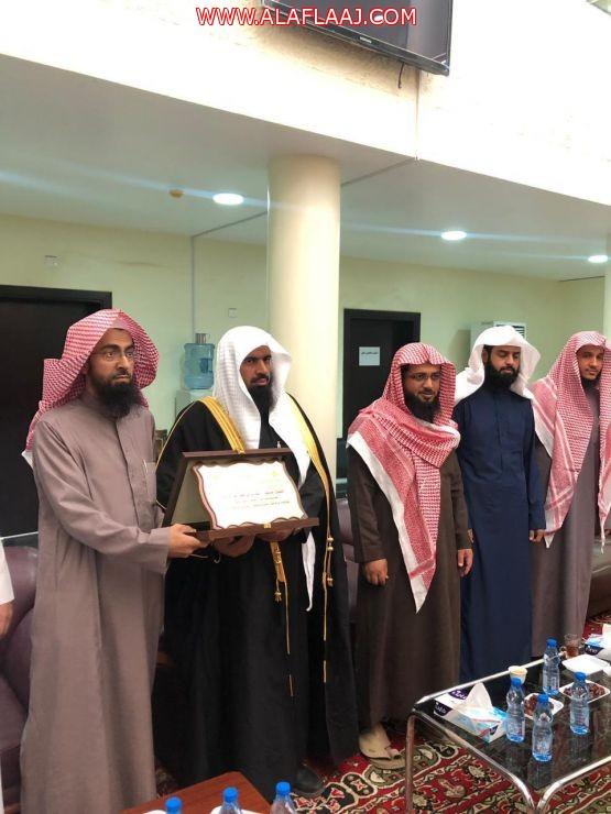 منسوبي محكمة الأفلاج العامة يودعون رئيسهم السابق فضيلة الشيخ الدكتور / مبارك بن عبدالله الزايد