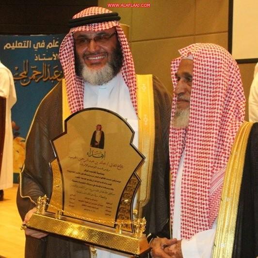 المحيميد زيارة أمير منطقة الرياض لمحافظة الأفلاج تمثل حدثاً تاريخياً هاماً ومشرفاً