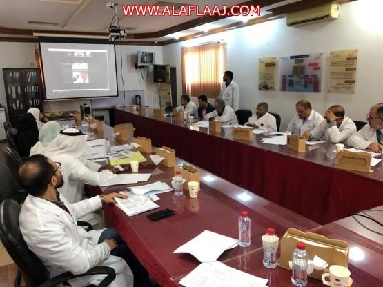 بالصور : الجمعة  يرأس إجتماعاً بمستشفى الأفلاج من خلال تقنية