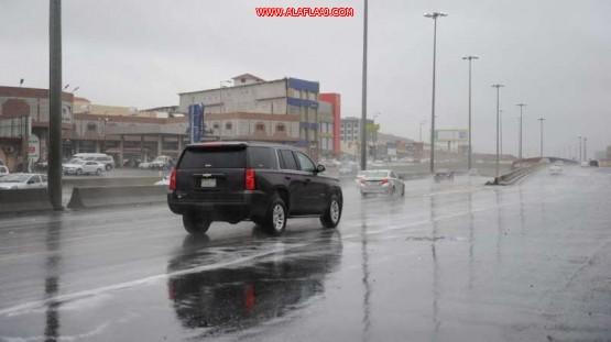 غداً .. العاصمة على موعد مع حالة عدم استقرار جوي والأمطار حاضرة