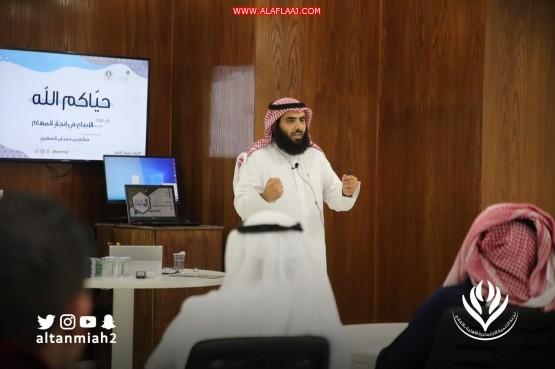 """لجنة الأفلاج تقيم دورة """" الإبداع في إنجاز المهام """" للعاملين في القطاع الخيري"""