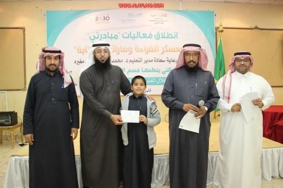 بالصور : النشاط الطلابي يُكرم الفائزين في مبادرة معسكر القراءة