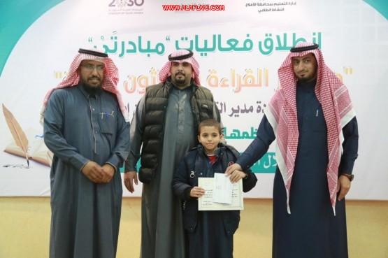 """شاهد : مدير التعليم يتوِّج الفائزين في مسابقة """"ماراثون الكتابة"""