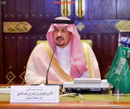 صحيفة الأفلاج تستقبل  ترحيب الأهالي  بمناسبة زيارة أمير الرياض الخميس القادم