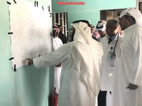 التويجري يتفقد مستشفى الأفلاج العام ويقف على احتياجاته