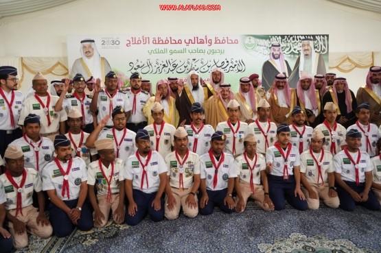 شاهد .. كشافة تنمية الأفلاج تشارك في استقبال أمير الرياض