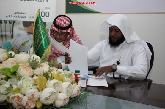 إنسان فرع الأفلاج يوقع عقد شراكة مع شركة الدرع الطبية