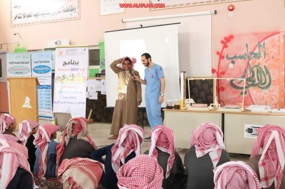 جمعية مكافحة التدخين تواصل توعية 5000 طالب وطالبة