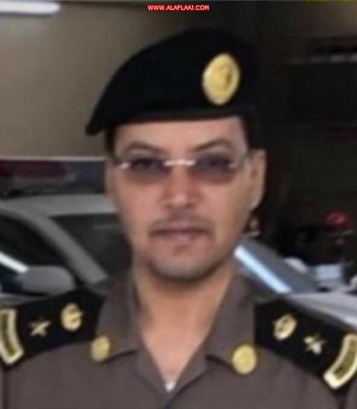 المقدم فهد البتال مديرآ لمرور الأفلاج