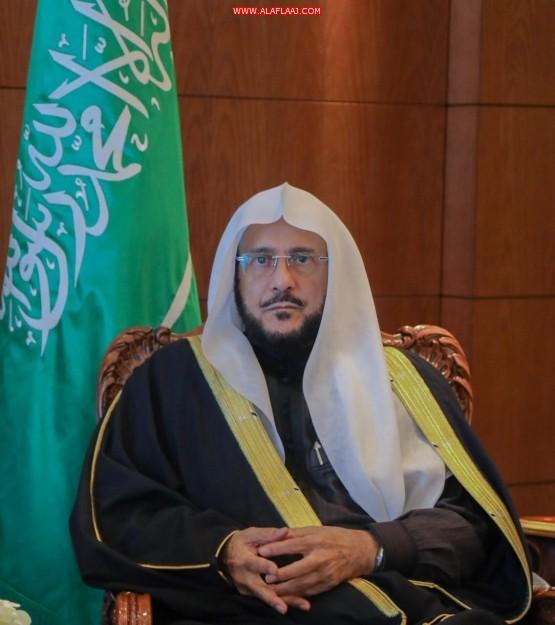 آل الشيخ : سلامة المواطن والمقيم من أولويات القيادة الرشيدة