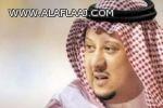 الأمير فيصل بن تركي  لن نتعامل مع التويجري حتى يعتذر للنصر وجماهيره