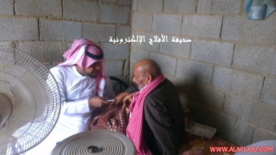 مواطن سعودي بالافلاج يعيش في غرفة ويرعى اهتمامته مقيم متخلف