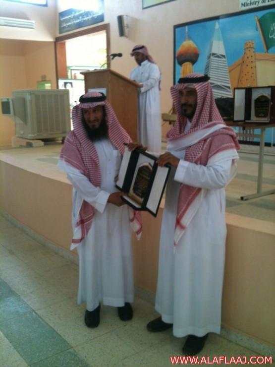 مدرسة الحسين بن علي بالهدار تودع الاستاذ مناحي بن محمد النتيفات في حفل تكريم مميز
