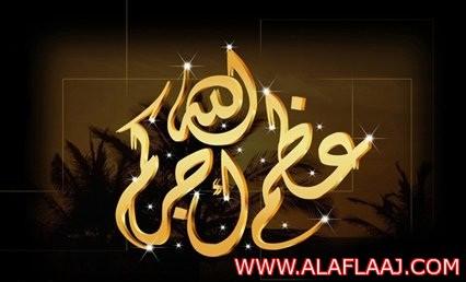 الشيخ عبدالله بن مرضي العجالين إلى رحمة الله، وسوف يصلى عليه بعد صلاة العصر بجامع التوحيد