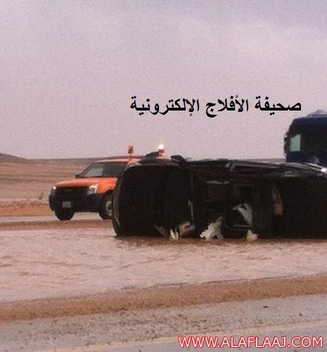 إنقلاب سيارة أثر هطول الأمطار