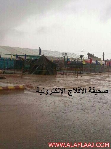 الأمطار تغمر مهرجان التسوق وتغلقه تماماً عن الزوار