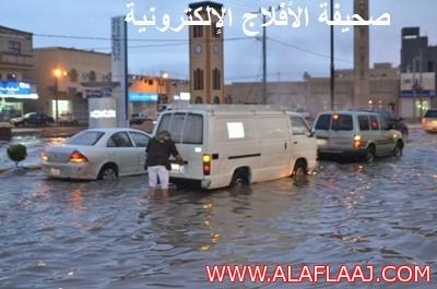 كمية الأمطار تكتشف مشروع تصريف السيول