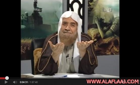 تغريدة الشيخ مرضي الحبشان التي نشرة في برنامج الشيخ عدنان العرعور