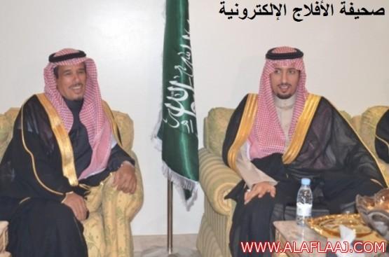 محافظ الأفلاج يستقبل صاحب السمو الملكي الأمير عبدالاله ال سعود في مقر المحافظة