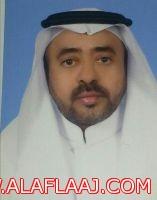 المجادعه مديراً لمركز الهلال الأحمر بالمحافظة