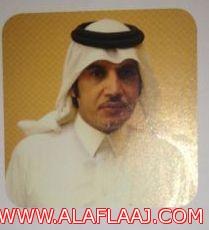 رئيس مجلس الشورى يشكر عبدالعزيز العجالين