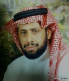 التربيـة تعزي الأستاذ / حمد بن عبدالله المواش في وفاة والده