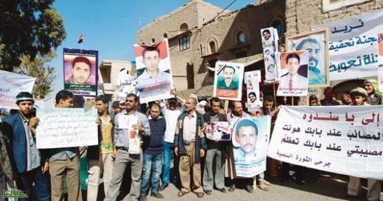 الحوثي يفرض على صعدة استيراد المنتجات الإيرانية