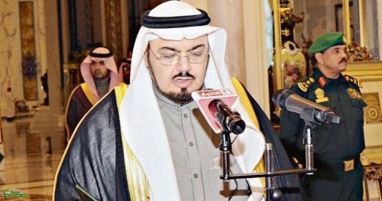 رئاسة اللجان في مجلس الشورئ متاحه للمراه