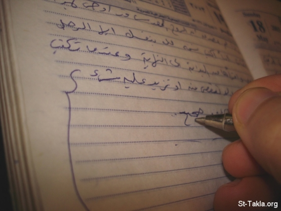 عضو شورى يطالب وزارة الثقافة والإعلام بوضع حد للملخصات الدراسية