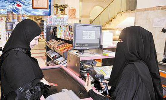 بائعات سعوديات أرحمونا من التحرش والعمل مع الرجال